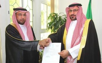 رئيس التحقيق والإدعاء العام بالخفجي يتسلم خطاب شكر من سمو نائب أمير المنطقة الشرقية