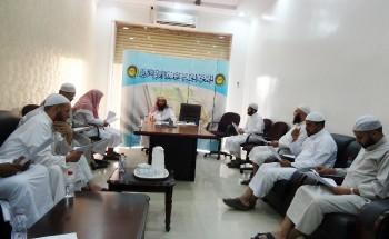 جمعية التحفيظ بالخفجي تعقد الاجتماع الفصلي الثالث لمشرفي ومدرسي حلقات تحفيظ القران