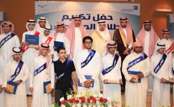 تغطية حفل تكريم الطلاب المتفوقين بمدارس الخفجي برعاية شركة أرامكو لأعمال الخليج