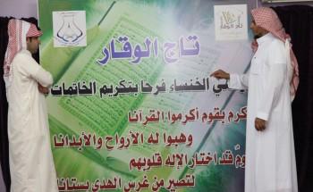 برنامج (مع الحدث) يقلب في صفحات مدرسة الخنساء برفقة الأستاذ خالد القرشي