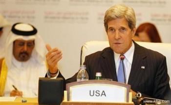 كيري: مكتب طالبان قد يتعين إغلاقه إذا لم تمض محادثات السلام قدما