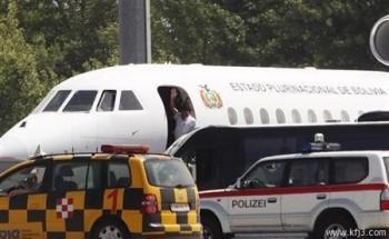 رؤساء مجموعة يوناسور ينددون بتحويل مسار طائرة رئيس بوليفيا في أوروبا