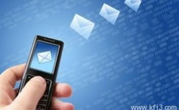 الرسائل النصية القصيرة ستنقرض في نهاية 2014