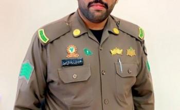 الزعبي من شرطة الخفجي إلى رتبة «رقيب»