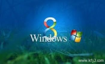 معدل إستخدام ويندوز 8 يسير ببطئ