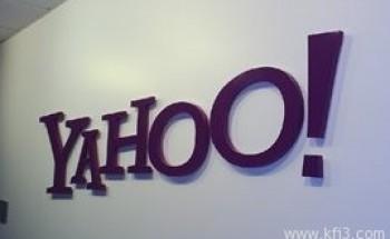 ياهو تغير شعارها بعد 18 عاما من تأسيسها
