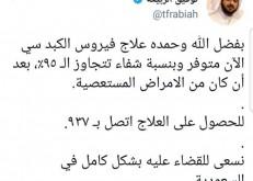 وزير الصحة يعلن : توفر علاج لــ«فايروس الكبد c »