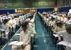 «588 طالباً » في إختبارات تحصيلي الخفجي الأول