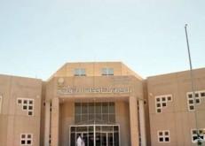 الحميداني يصدر قراراً بترقية عدد من الموظفين في بلدية الخفجي