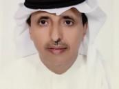 إعلام قطر واستهداف مطار أبها الدولي !