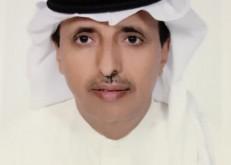 هموم السعودية مع دول الخليج