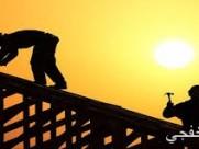 """""""العمل """": بدء قرار منع العمل تحت أشعة الشمس"""