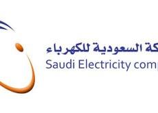 شركة الكهرباء تؤجل إصدار فواتير شهر يوليو إلى ٩ أغسطس