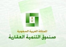 أخبار متواترة عن قرب: «منح الصندوق العقاري » قروضاً حسنةً للعسكريين من مستفيديه