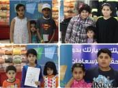 """عدسة """"أبعاد الخفجي"""" ترصد حضور الأطفال في اليوم العالمي للدفاع المدني"""