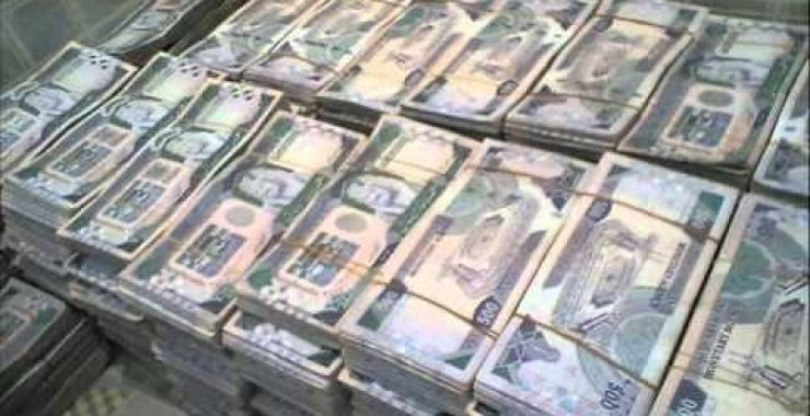 البنوك السعودية تبدأ في إيداع الرواتب غداً وراتب رمضان في ١٢ الشهر