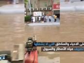 بالفيديو عدة جهات تساند بلدية الخفجي في مواجهة الحالة المطرية