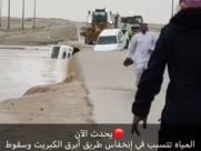 بالفيديو :الأمطار الغزيرة وإنجراف التربه تتسبب في إنقطاع طريق الأبرق وسقوط مركبتين فيه
