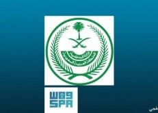 """""""وزارة الخارجية"""" تصدر بياناً بخصوص الاعتداء على منشآت أرامكو"""