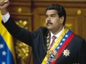 فنزويلا تختار خليفة تشافيز اليوم