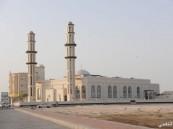 الموافقة على إقامة صلاة الجمعة بجامع حصة الهاجري رحمها الله