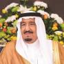 خادم الحرمين يوجه باستضافة 1000 حـاج مـن السودان
