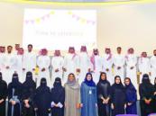 STC تؤهل 300 خريج وخريجة ببرنامج التدريب التعاوني للجامعيين