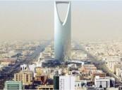 الاقتصاد السعودي الرابع عالميا في إجمالي الأصول الاحتياطية.. والتاسـع في انخفـاض الديـن العــام إلى الناتـج المحـلي