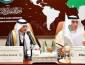 الاجتماع الطارئ لمنظمة التعاون الإسلامي يعلن رفضه المطلق لإعلان نتنياهو