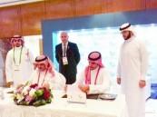 30 دورة لتنمية مهارات العاملين والمستثمرين في صناعة الاجتماعات السعودية