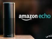 أجهزة أمازون المنزلية الذكية تسجل محادثات مستخدميها سرا وترسلها للآخرين