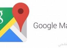 خرائط جوجل تحصل على تصميم جديد بالكامل على منصة Android Auto