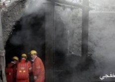 حصار 22 عاملا عقب انفجار فى منجم للفحم شرقى الصين