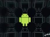باحثون أمنيون يحذرون من 29 تطبيقًا مصابا بفيروسات خطيرة على هواتف أندرويد