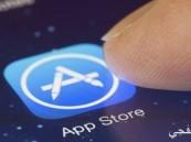 169 مليون دولار حصيلة مبيعات Appstore حول العالم فى البلاك فرايداى