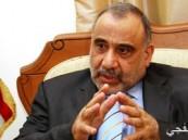 رئيس وزراء العراق يدعو الأطراف السياسية لتغليب المصالح العليا للبلاد
