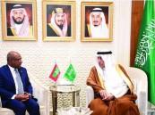 د. العساف يستقبل وزير خارجية المالديف
