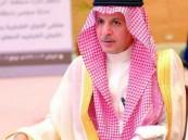 ابن فويز يشيد بالنهضة الشاملة التي تحظى بها الرياض