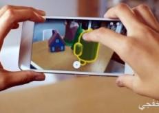 جوجل تضيف مميزات الواقع المعزز للمزيد من هواتف أندرويد