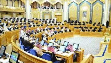 الشورى يؤيد منح نوطي الأمن والإنقاذ للمدنيين