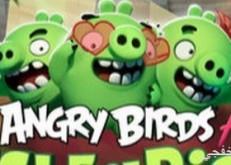 إطلاق نسخة جديدة من لعبة Angry Birds إبريل المقبل