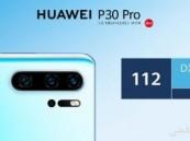 هواوى تكشف عن هاتفى P30 و P30 Pro بـ4 كاميرات وبطارية ضخمة