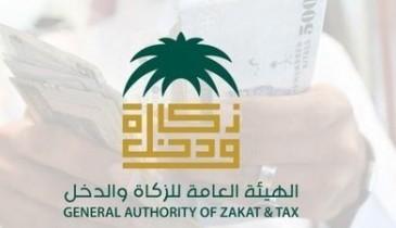 30 أبريل الموعد النهائي لتقديم الإقرارات الضريبية والزكوية لأغراض تسعير المعاملات