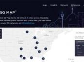 الكشف عن أول خريطة لتعقب تطور شبكات الـ5G حول العالم