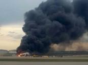مصرع 5 أشخاص فى تحطم طائرة هليكوبتر عسكرية بالمكسيك