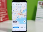 جوجل تطرح مزايا جديدة بخدمة الخرائط بعدد من دول العالم