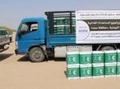 مركز الملك سلمان للإغاثة يوزع مساعدات غذائية للنازحين من محافظة صعدة