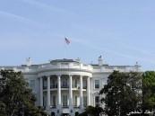 البيت الأبيض يدعو قيادات الكونجرس لاطلاعهم على الموقف مع إيران