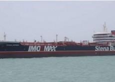 بريطانيا في رسالة للأمم المتحدة: تهديد إيران للملاحة الدولية أمر غير مقبول