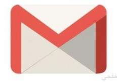 جوجل يطلق ميزة جديدة لتطبيق Gmail